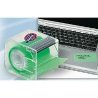 Nastro adesivo fluorescente - Memograph®